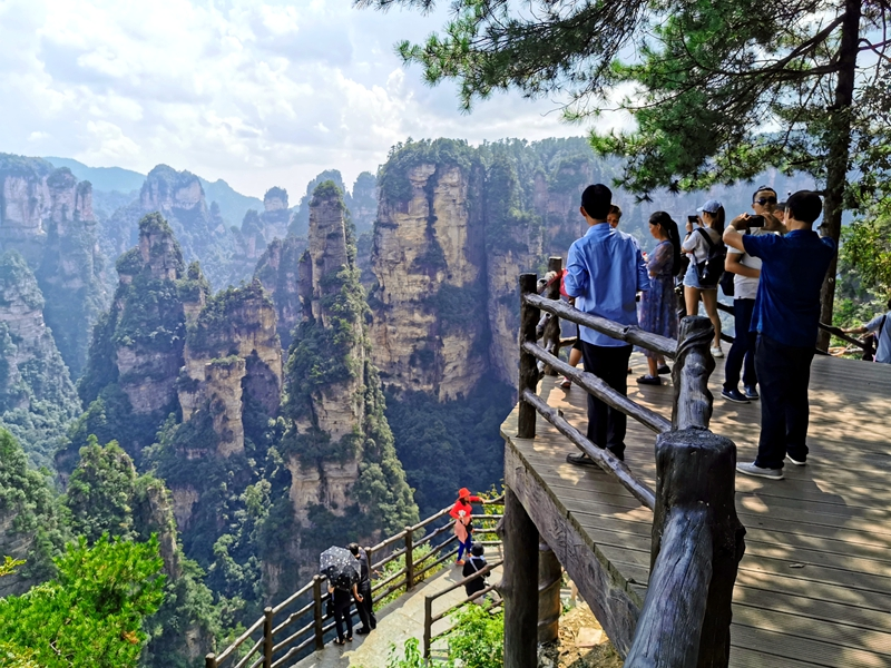 Zhangjiajie National Forest Park-Yuanjiajie