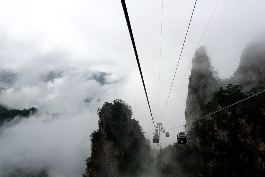 zhangjiajie tianzi moutain
